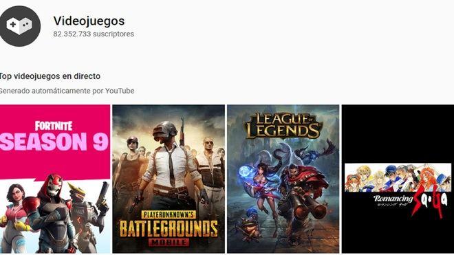 La aplicación de YouTube Gaming echa el cierre este jueves