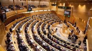 ERC pide la supresión del Senado por ser
