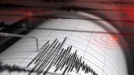 Nuevo terremoto en en Gran Canaria