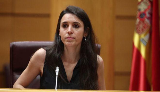Irene Montero advierte que la imputación de Pablo Iglesias sería 'un escándalo internacional'