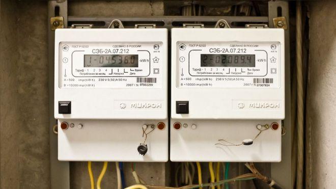 """""""El cero energético se repetirá. Las infraestructuras están desfasadas"""""""