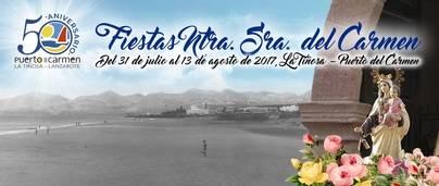 El concierto de La Guardia, uno de los 80 actos las fiestas de Puerto del Carmen