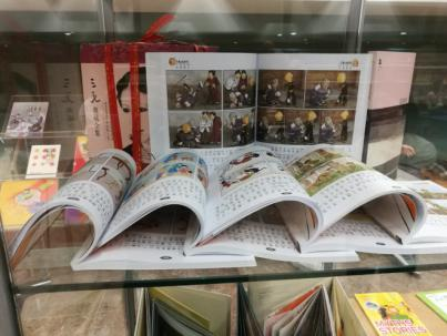 El Instituto Confucio expone una muestra de libros infantiles ilustrados de China
