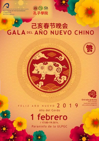 El Instituto Confucio-ULPGC celebra la 'Gala del Año Nuevo Chino'