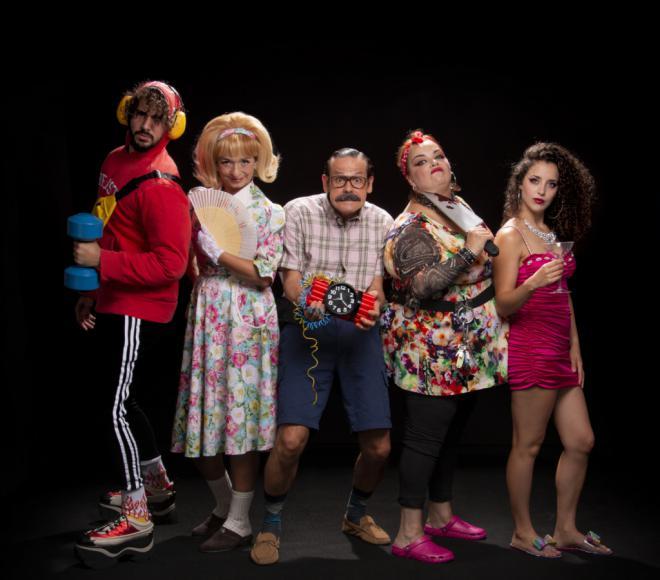 La Muestra Escénica Iberoamericana comienz la próxima semana con dos estrenos nacionales
