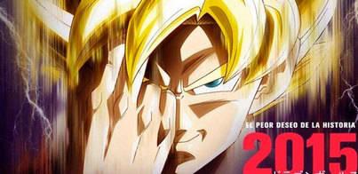 La nueva película de Dragon Ball Z ya tiene fecha