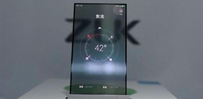 Zuk presenta el primer móvil trasparente