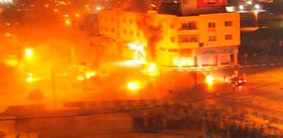 Cientos de palestinos incendian la Tumba de José